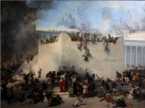 an introduction to the history of jerusalem Church history outline 66-70 – destruction of the jerusalem temple by emperor titus as a result historical theology: an introduction to the history of.