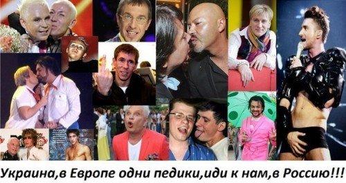 Hardly better than Konchita or Lady Gaga: modern Russian show business
