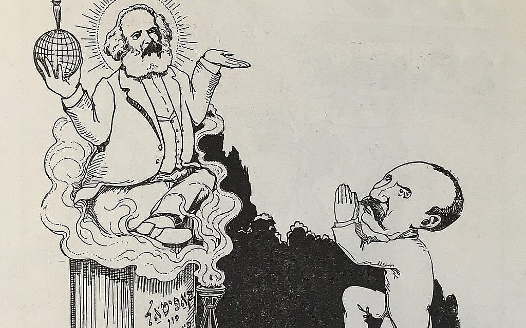 A Yiddish newspaper cartoon depicting a noted intellectual as praying to Karl Marx