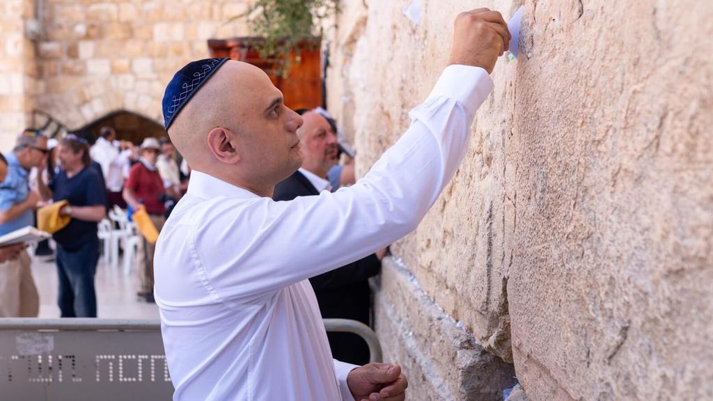 """Please G-d, I want to be PM next!"": Sajid Javid at the Wailing Wall"