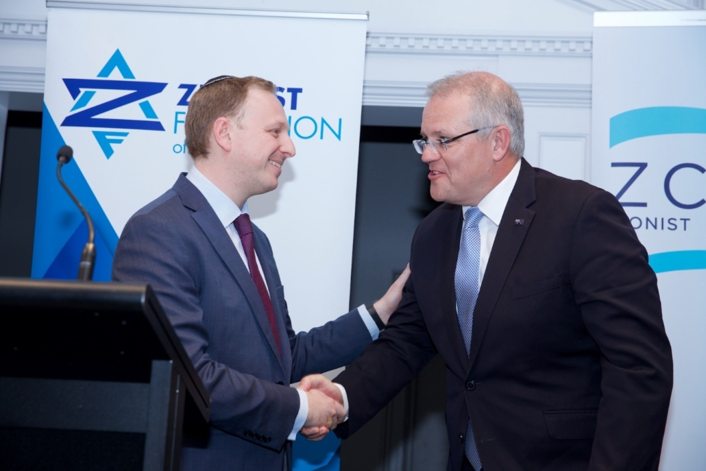 Prime Minister Scott Morrison being presented with the Jerusalem Prize by Jeremy Leibler (current president of the Zionist Federation of Australia)