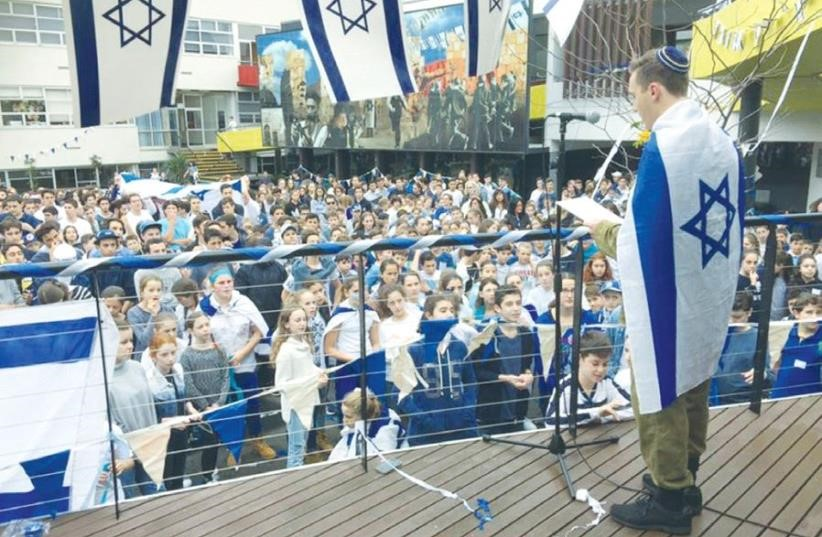 """Mount Scopus College: not doing enough to foster a """"deep sense of their Jewish identity, a knowledge of and love for Judaism as bulwarks against assimilation and intermarriage"""