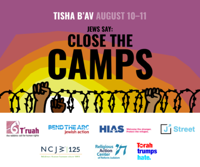 Jewish activist organizations protest enforcement of the southern border in the U.S. during Tisha B'Av in 2019