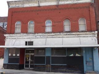 Empty Bluefield Building
